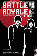 Battle Royale: The Novel Cover