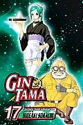 Gin Tama, Volume 17