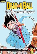 Dragon Ball: Chapter Book, Vol. 1