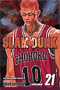 Slam Dunk #21: Slam Dunk, Volume 21