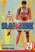 Slam Dunk #24: Slam Dunk, Volume 24
