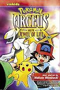 Pokemon Arceus & the Jewel of Life