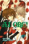AI Ore! Love Me! #04