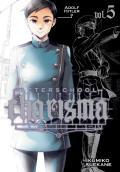 Afterschool Charisma #05: Afterschool Charisma, Volume 5