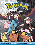 Pokemon Black and White #04: Pokemon Black and White, Volume 4