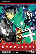 Kekkaishi Volume 32