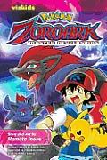 Pokemon Zoroark Master of Illusions