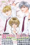 Hana-Kimi 3-In-1 #01