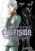 Afterschool Charisma #07: Afterschool Charisma, Volume 7 Cover