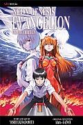 Neon Genesis Evangelion Volume 13