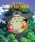 My Neighbor Totoro Picture Book (New Edition): New Edition (My Neighbor Totoro)