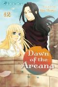 Dawn of the Arcana #12: Dawn of the Arcana, Vol. 12