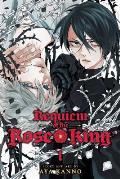 Requiem of the Rose King, Volume 1