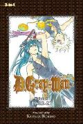 D.Gray-Man #7: D.Gray-Man (3-In-1 Edition), Volume 7: Includes Vols. 19, 20, & 21