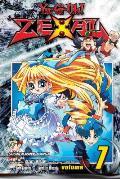 Yu-GI-Oh! Zexal #7: Yu-GI-Oh! Zexal, Volume 7
