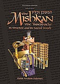 The Mishkan - The Tabernacle Cover