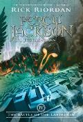 The Battle of the Labyrinth: Percy Jackson and the Olympians, Book Four (Percy Jackson and the Olympians #04) Cover
