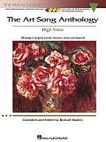 Art Song Anthology High Voice