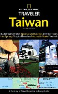National Geographic Traveler Taiwan (National Geographic Traveler Taiwan)
