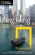 National Geographic Traveler Hong Kong (National Geographic Traveler Hong Kong)