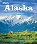 Alaska: A Visual Tour Of America's Great Land by Bob Devine