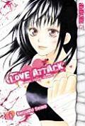 Love Attack 01 Junai Tokko Taicho