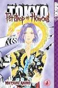 Pet Shop Of Horrors Tokyo 01