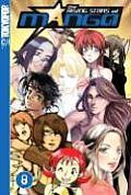 Rising Stars Of Manga Volume 8