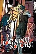 Togainu No Chi 02