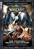 The Essential Sunwell Collection (World of Warcraft) Cover