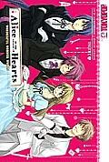 Alice in the Country of Hearts Volume 5
