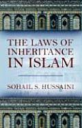 The Laws of Inheritance in Islam
