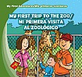 My First Trip to the Zoo/Mi Primera Visita Al Zoologica (My First Adventures / MIS Primeras Aventuras)