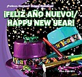 Feliz Ano Nuevo!/Happy New Year! (Felices Fiestas! / Happy Holidays!)