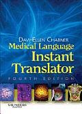 Medical Language Instant Translator - E-Book