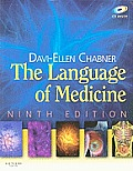 Language of Medicine With CDROM 9th edition
