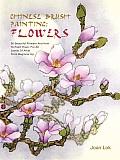 Chinese Brush Painting: Flowers