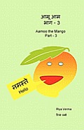 Aamoo the Mango Part - 3