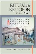 Ritual and Religion in the Xunzi (SUNY Series in Chinese Philosophy and Culture)