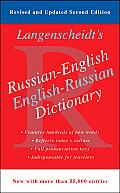 Russian-English English-Russian Dictionary