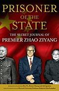 Prisoner Of The State The Secret Journal
