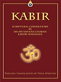 Kabir - Spiritual Commentary
