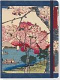 Cherry Trees Journal