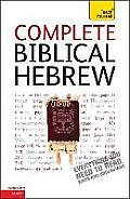 Complete Biblical Hebrew: Teach Yourself