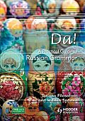 Da! a Practical Guide to Russian Grammar (Arnold Concise Grammars) Cover