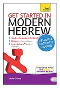 Get Started in Modern Hebrew A Teach Yourself Course