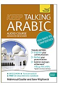 Keep Talking Arabic: A Teach Yourself Audio Program (Teach Yourself Language)