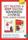 Get Talking/Keep Talking Mandarin Chinese: A Teach Yourself Audio Pack