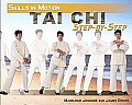 Tai Chi Step-By-Step (Skills in Motion)