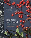 Japanese Farm Food Cover